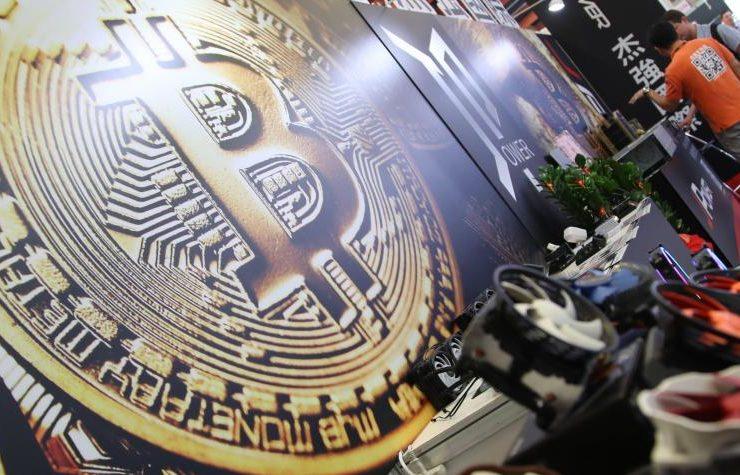 Colombia lanzará su propia criptomoneda