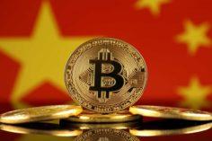 Criptomoneda China esta lista