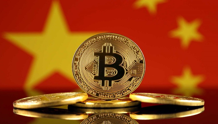 Criptomoneda China esta lista