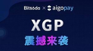 exchanges de monedas digitales cierran sus puertas
