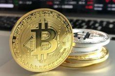 Bank of America considera que Bitcoin ha sido la mejor inversión de la década
