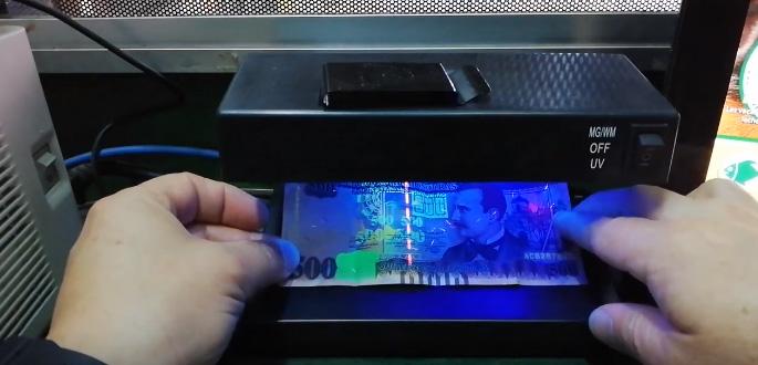 probador de billetes