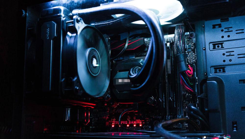 elementos de un ordenador