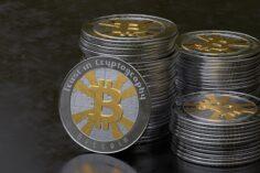 Empresas que financian con criptomonedas
