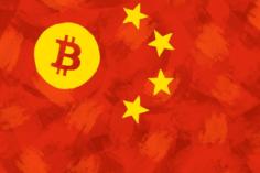 Funcionarios Chinos no confían en el bitcoin