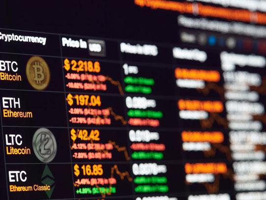valor de las criptomonedas en el mercado