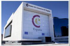 Cámara de Comercio Española anuncia la creación de un taller blockchain