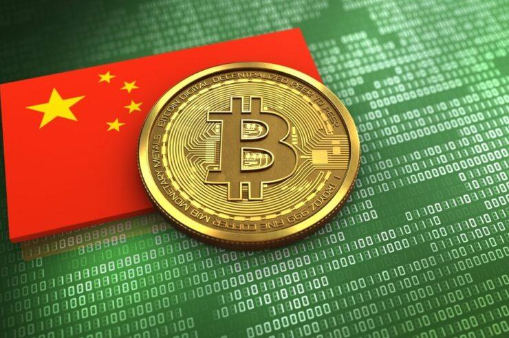 China tomará medidas con respecto al Bitcoin