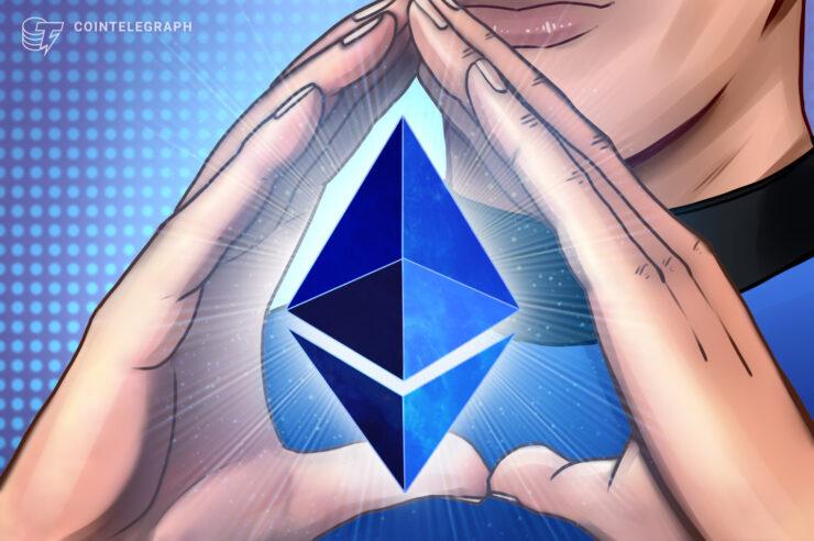Ethereum aún no se gana la confianza de los inversores