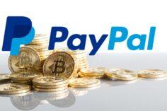Aumento del límite para la compra de criptomonedas en Paypal